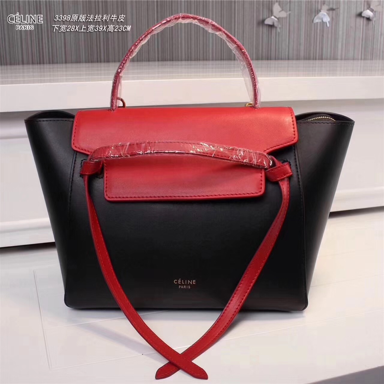 Celine Belt Bag Smooth Leather Tote Handbag Black Red