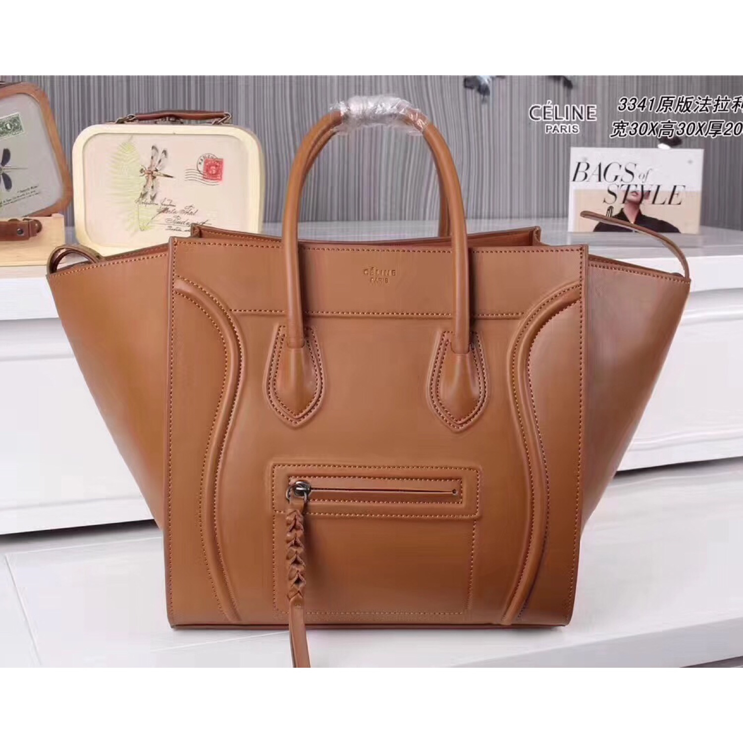 Celine Boston Brown Smooth Leather Tote Handbag